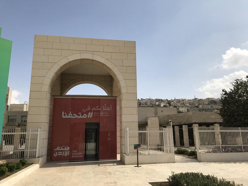 The Jordan Museum, Amman, Jordan.
