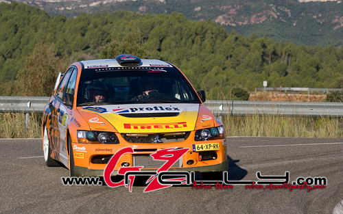 rally_de_cataluna_238_20150302_1900439657