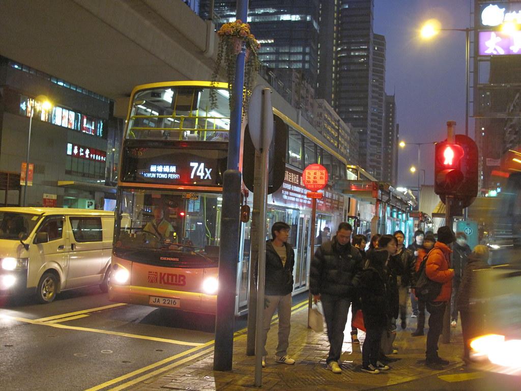 觀塘市中心巴士站的九巴74X巴士   Martin Ng   Flickr