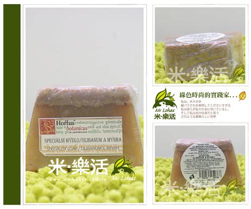 乳香沒藥125g手工皂三連圖   米.樂活   Flickr