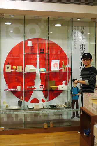 臺大 誠品店櫥窗展示~2011.1.31   我做完都腿軟了~ 這就是腿軟的設計生活。 為什麼要看錶?因為書還沒來很 ...