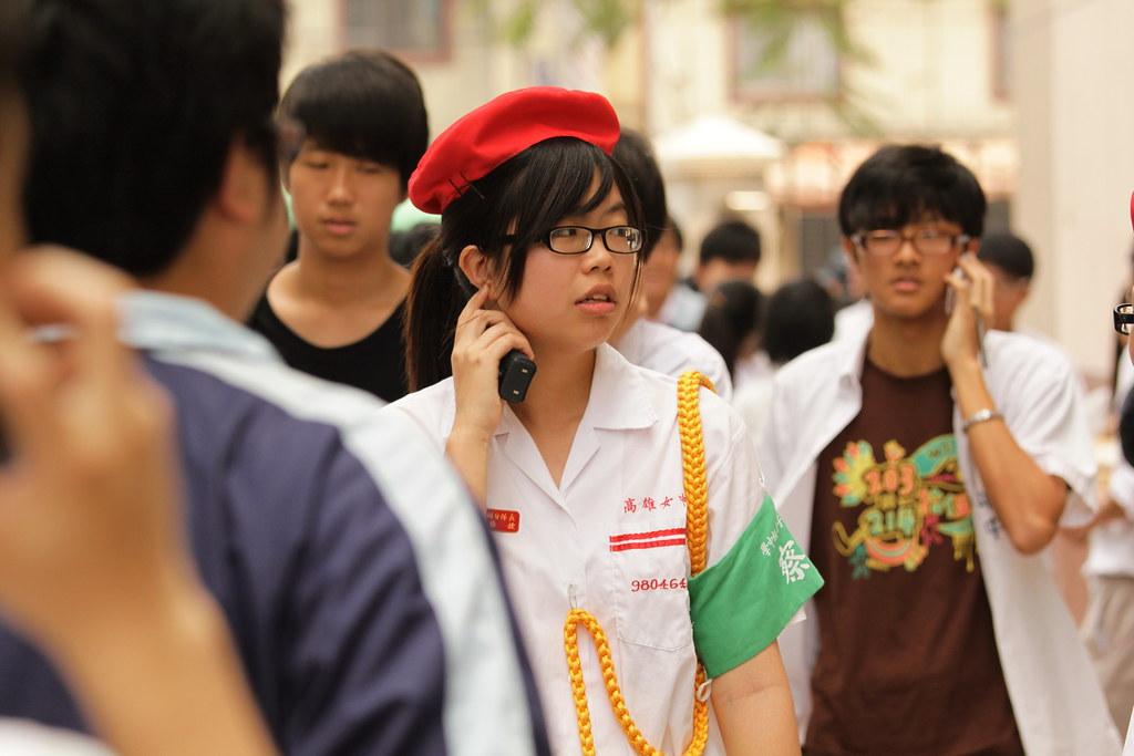 雄中雄女飲料日(奶茶會)系列   Flickr