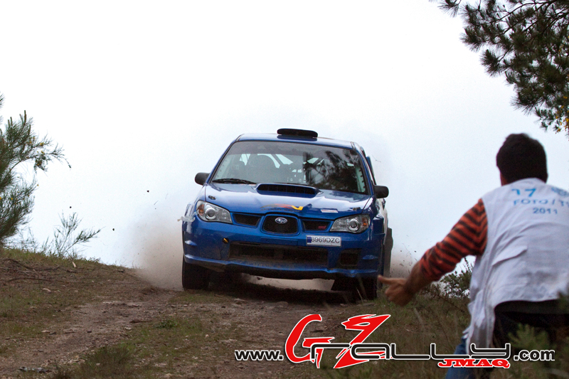 rally_terra_cha_tierra_2011_25_20150304_1851643775