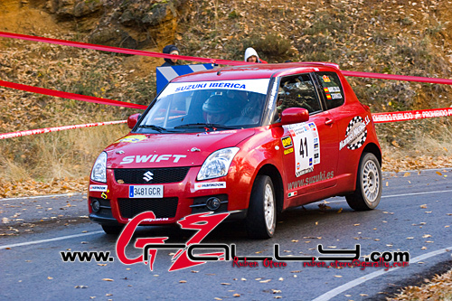 rally_shalymar_94_20150303_2043949111