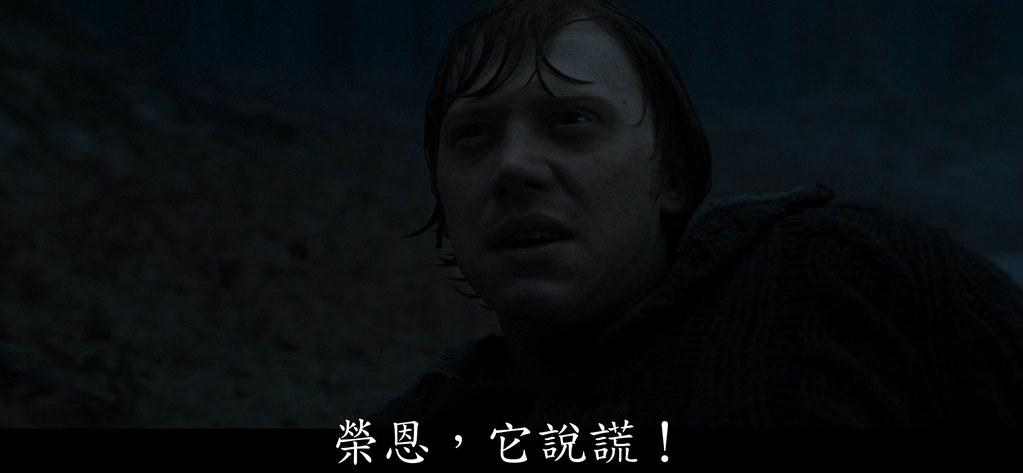 哈利波特七死神的聖物1(影片劇照5) | a5958790 | Flickr
