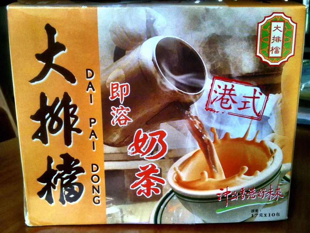 Untitled | Dai pai dong HK milk tea | easternjourney.com | Flickr