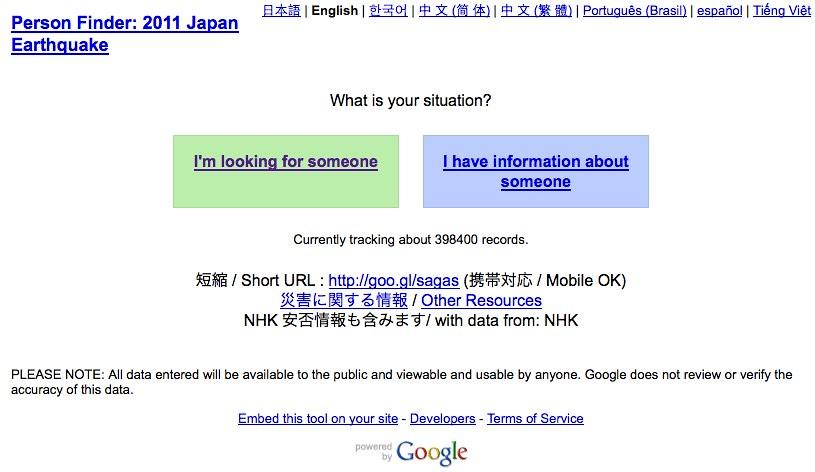 google person finder 2011