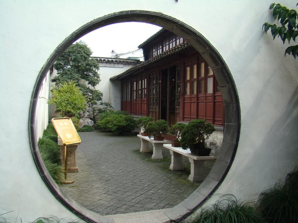 Suzhou Jardin del Pescador China 05 Patrimonio de la Humanidad Unesco