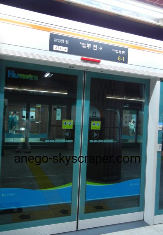 釜山 地下鉄