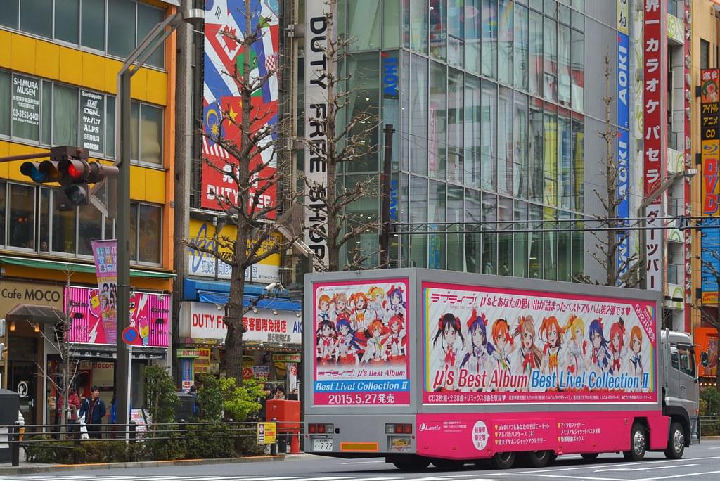 2015年3月14日 秋葉原をラブライブ!「μ's Best Album Best Live Collection …   Flickr