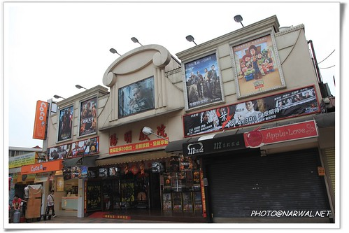 陽明戲院 | 中華民國 臺北市 士林區 文林路113號 Taipei City Republic of China | Narwal | Flickr