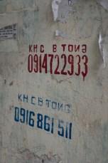 Wandzeichen 1
