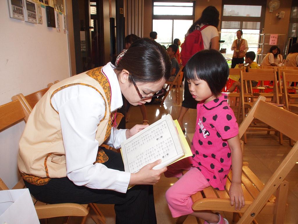 2013士林區讀經會考   OLYMPUS DIGITAL CAMERA   November Jiang   Flickr
