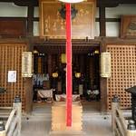 Carmina Japo?n, Nara 05