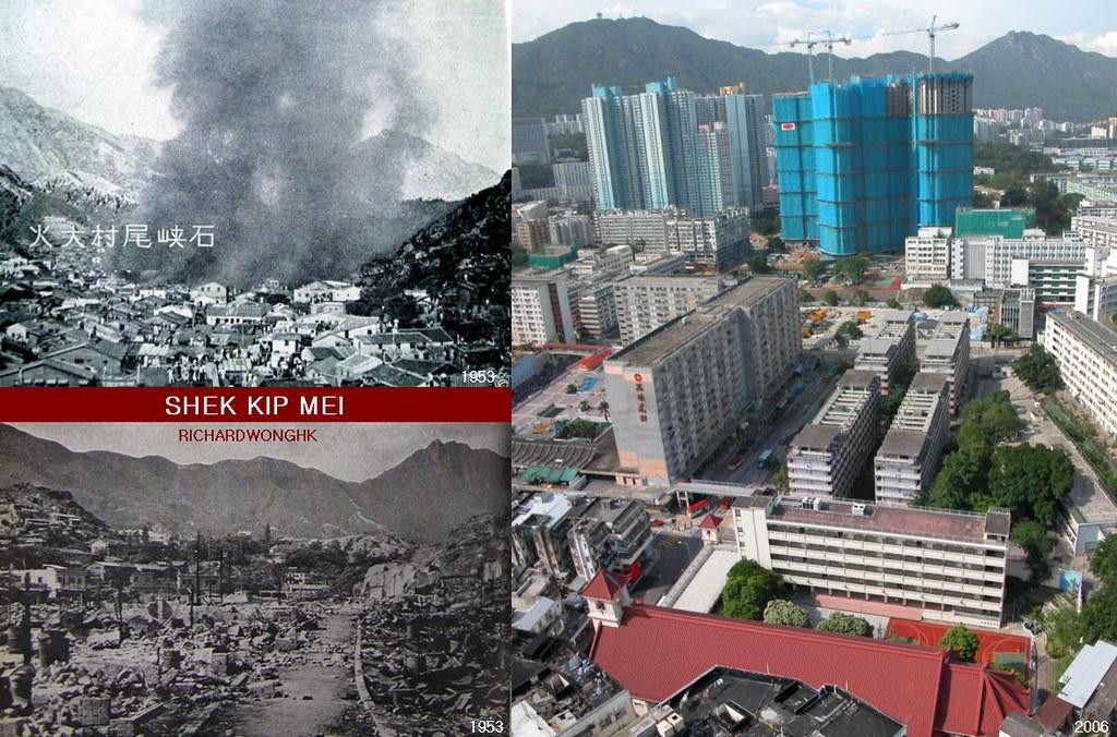 1953年的石硤尾大火 Shek Kip Mei Fire in 1953 | 1953年的石硤尾大火 石硤尾原名硤石尾… | Flickr