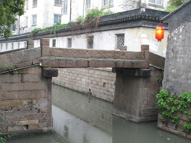 Sipo Bridge
