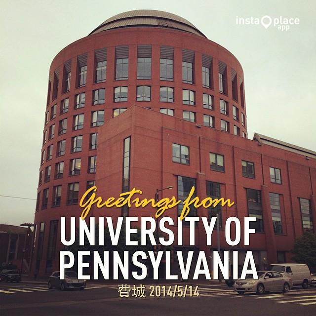 University of Pennsylvania 賓州大學 #費城 #universityofpennsylva… | Flickr