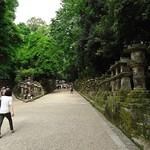 Carmina Japo?n, Nara 10