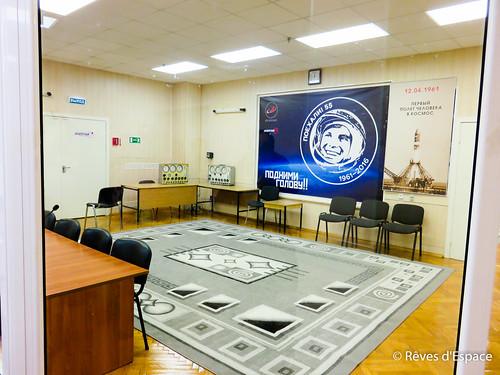 Salle de préparation des astronautes au MIK 112