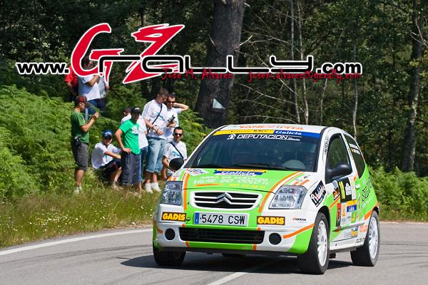 rally_sur_do_condado_226_20150303_1138436900