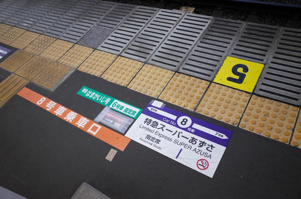 不同車型對應不同的車廂號碼 | 我個人是覺得標示得蠻清楚的。不過一開始要研究一下才看得懂 | I-Ta Tsai | Flickr