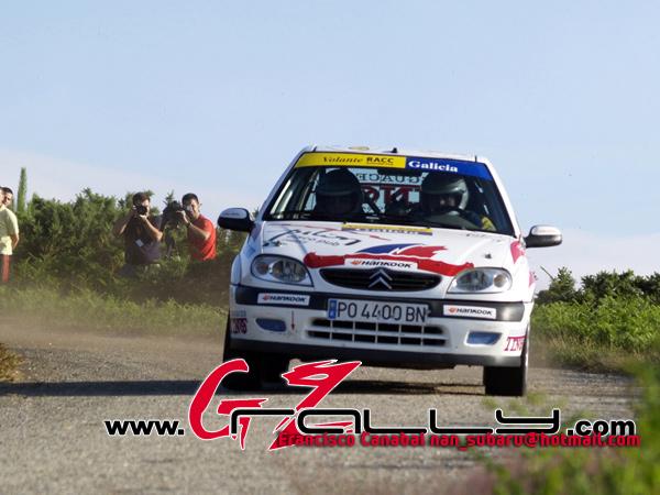 rally_sur_do_condado_251_20150303_1658280949
