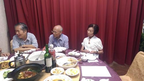 財團法人中華學術文教基金會第八屆第五次董事會   財團法人中華學術交流基金會   Flickr