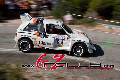 rally_de_cataluna_90_20150302_2057171973