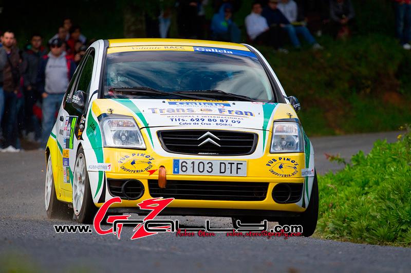 rally_comarca_da_ulloa_2011_192_20150304_1001002413
