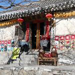 CHINA-2011_1578