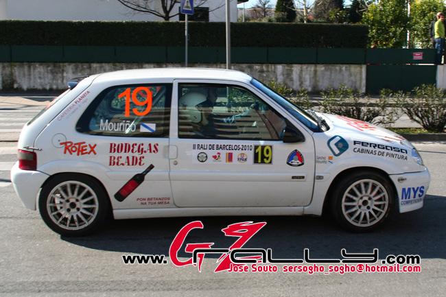 rally_de_barcelos_58_20150303_1848561208