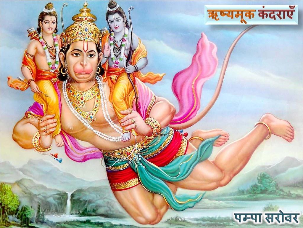 hanuman seated bhagwan shri