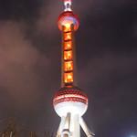 CHINA-2011_1294