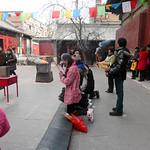 CHINA-2011_1538