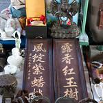 CHINA-2011_0621