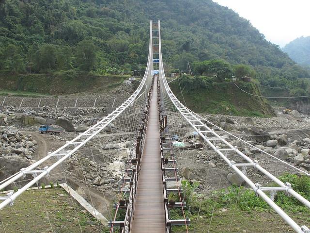Suspension Bridge at Danayigu Ecological Park