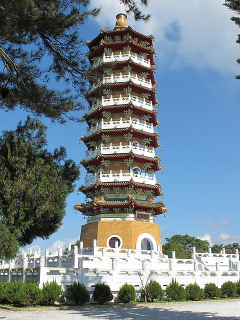 Ci En Pagoda