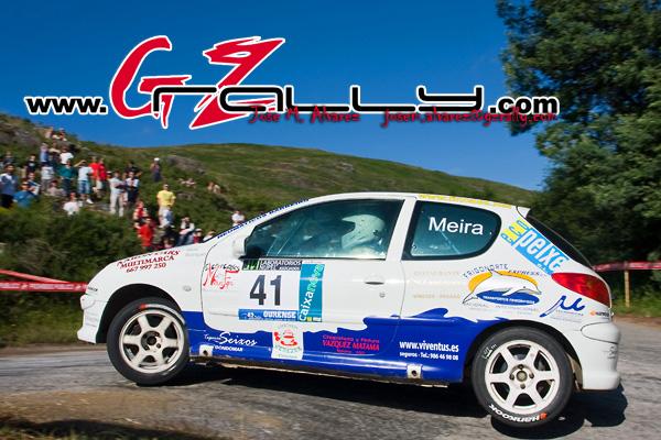 rally_de_ourense_104_20150303_1827642762
