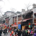 CHINA-2011_1075