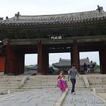 17 Corea del Sur, Changgyeonggung Palace  02