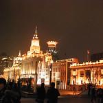CHINA-2011_1282