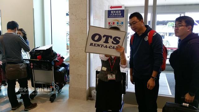 日本沖繩自駕【OTS租車】沖繩觀光地圖 @麻吉小兔吃貨旅行團