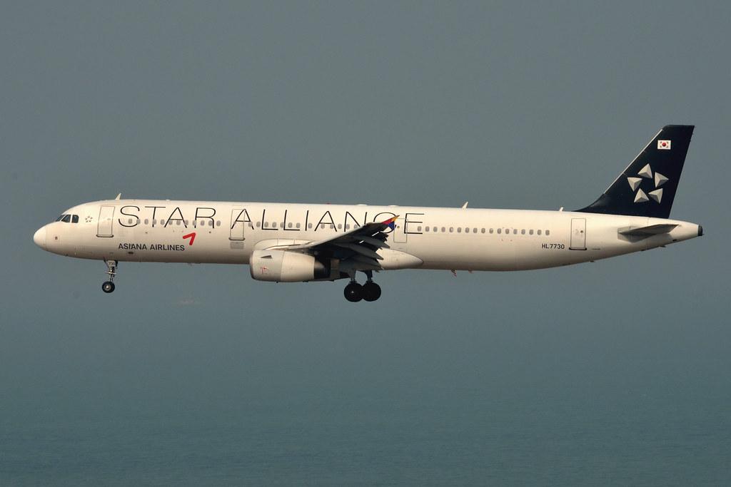 Asiana Airlines HL7730   29/11/15. Hong Kong International A…   Flickr