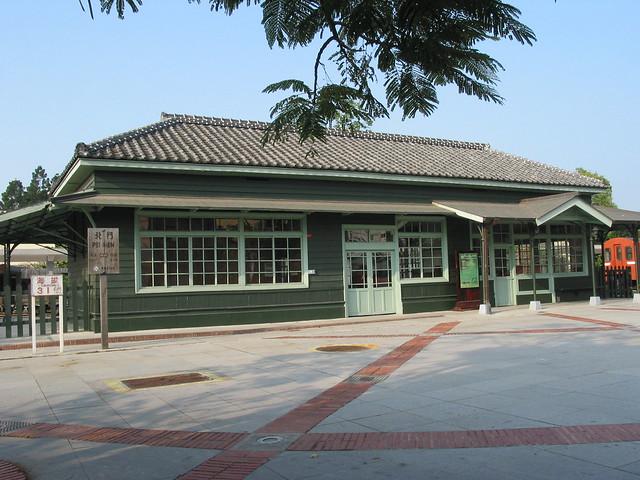 Beimen Station