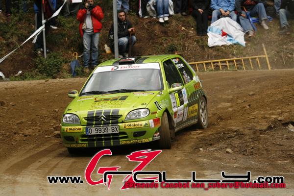 rally_de_noia_2009_57_20150303_1288807013
