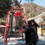 CHINA-2011_0729