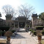CHINA-2011_1181