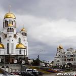 3 Viajefilos en Ekaterimburgo 002_1