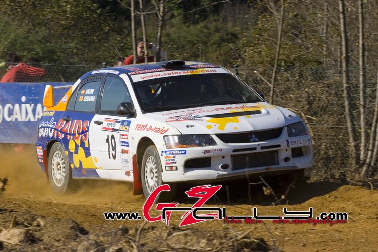 rally_de_cabanas_127_20150301_1017182500