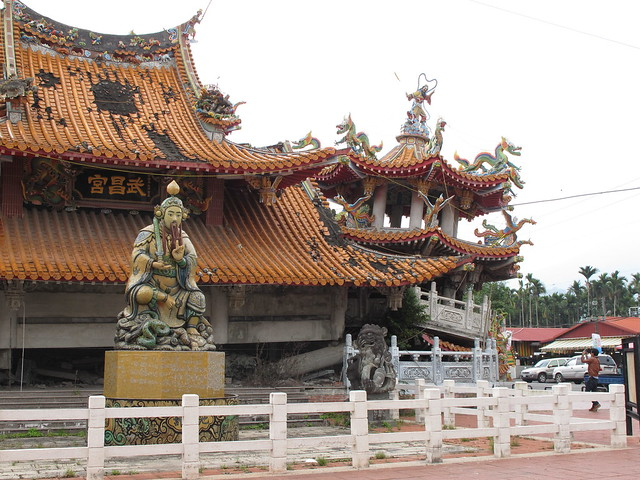 Collapsed Wuchang Temple, Chi-Chi